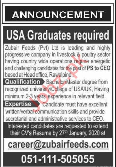 Zubair Feeds Pvt Ltd Job 2020 For Personal Secretary PS