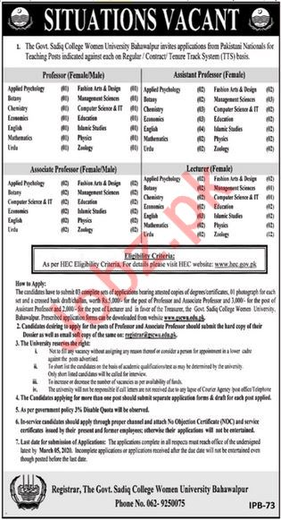 Government Sadiq College Women University Faculty Jobs 2020
