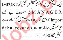 Import Manager Jobs in Cosmetics Company