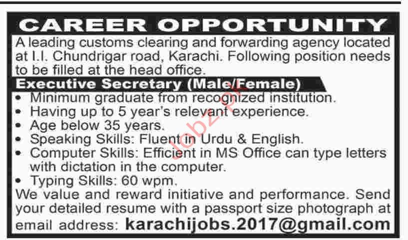 Customs Clearing & Forwarding Agency Jobs in Karachi