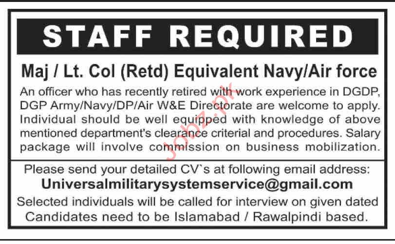 Universal Military System and Services Jobs in Islamabad
