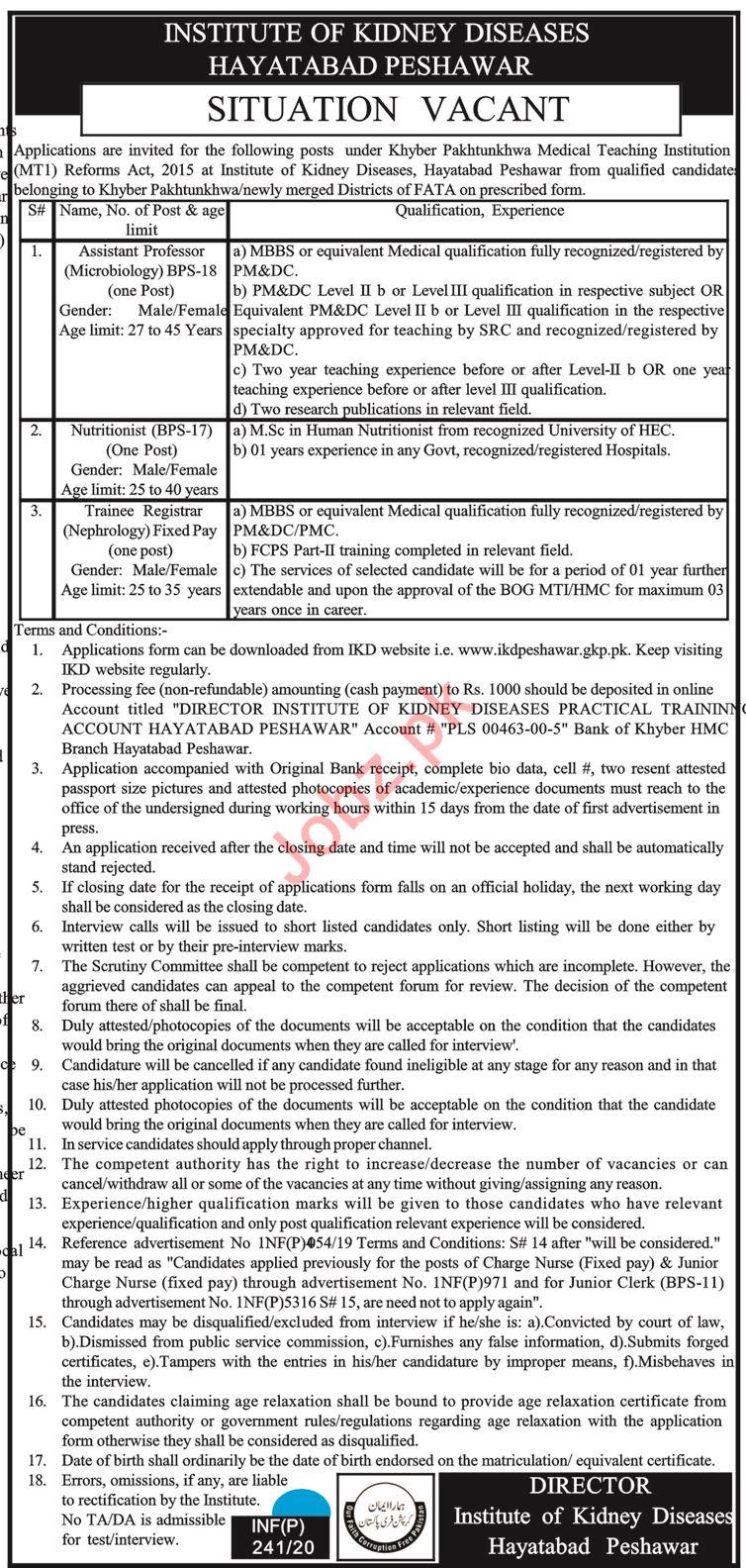 Institute of Kidney Diseases Jobs 2020 in Peshawar KPK