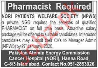Nori Patients Welfare Society NPWS Jobs 2020 in Islamabad