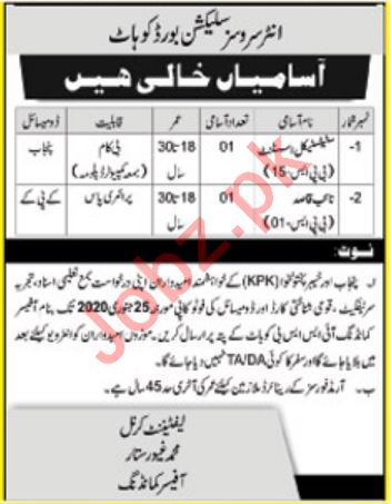 Pakistan Army Inter Services Selection Board ISSB Jobs 2020