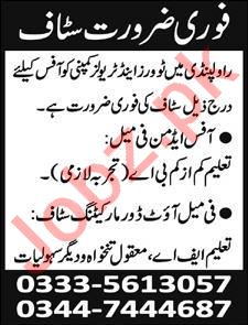 Tours and Travels Company Jobs 2020 in Rawalpindi