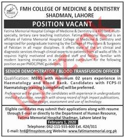 FMH College of Medicine & Dentistry Demonstrator Jobs 2020
