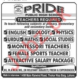 Pride Public High School Teaching Staff Jobs 2020