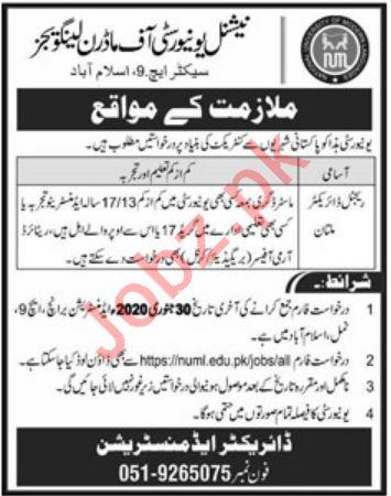 National University of Modern Languages NUML Job in Multan