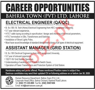 Enginering Staff Jobs in Bahria Town Private Limited