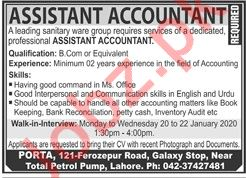 Sanitary Wear Group Company Assistant Accountant Jobs 2020