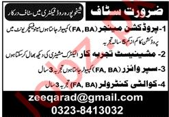 Management Jobs in Factory