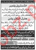 Samad Rubber Works Plumber & General Electrician Jobs