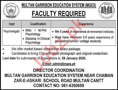 Multan Garrison Education System MGES Jobs 2020