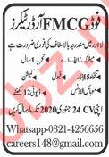 Order Taker Jobs in FMCG Company