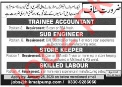 Hikmat Pump Islamabad Jobs 2020 for Trainee Accountant