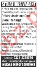 Office Assistant & Store Incharge Jobs 2020 in Islamabad