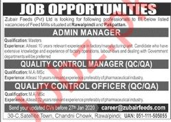 Zubair Feeds Rawalpindi Jobs 2020 for Admin Managers