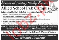 Allied School Pak Campus Teaching Staff Jobs 2020