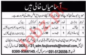 Fauji Cereals Mills Jobs 2020 in Rawalpindi