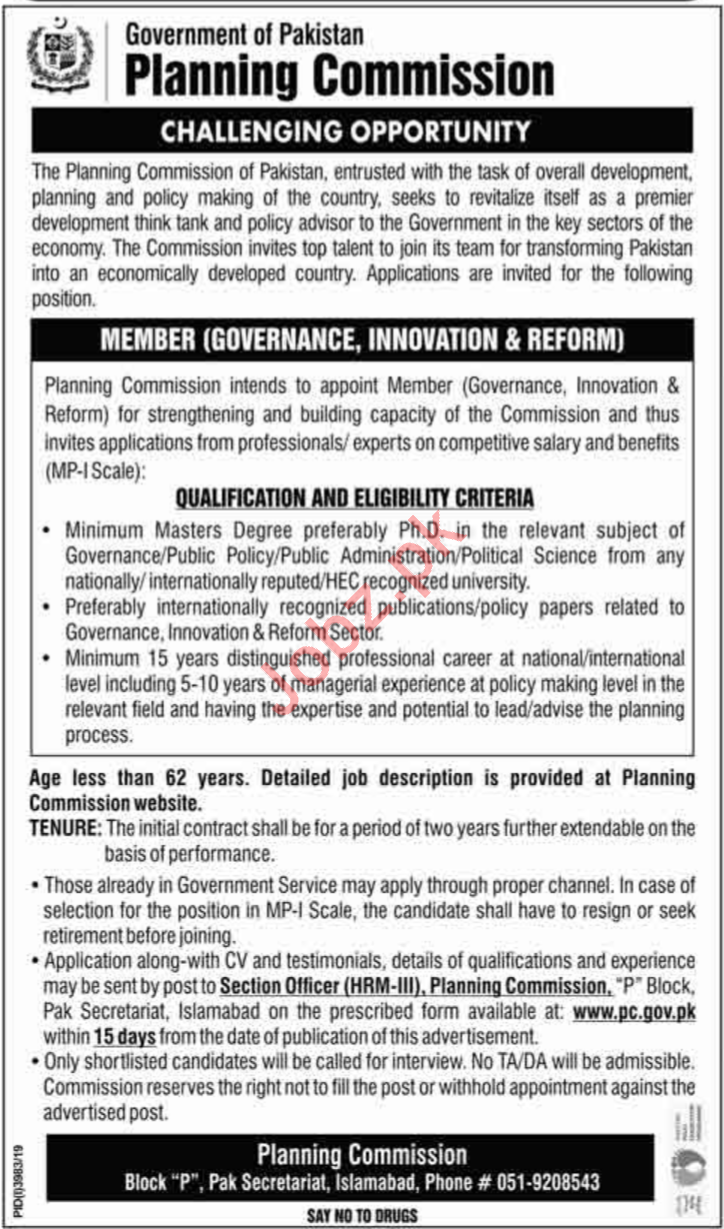 Planning Commission PC Jobs 2020 in Islamabad