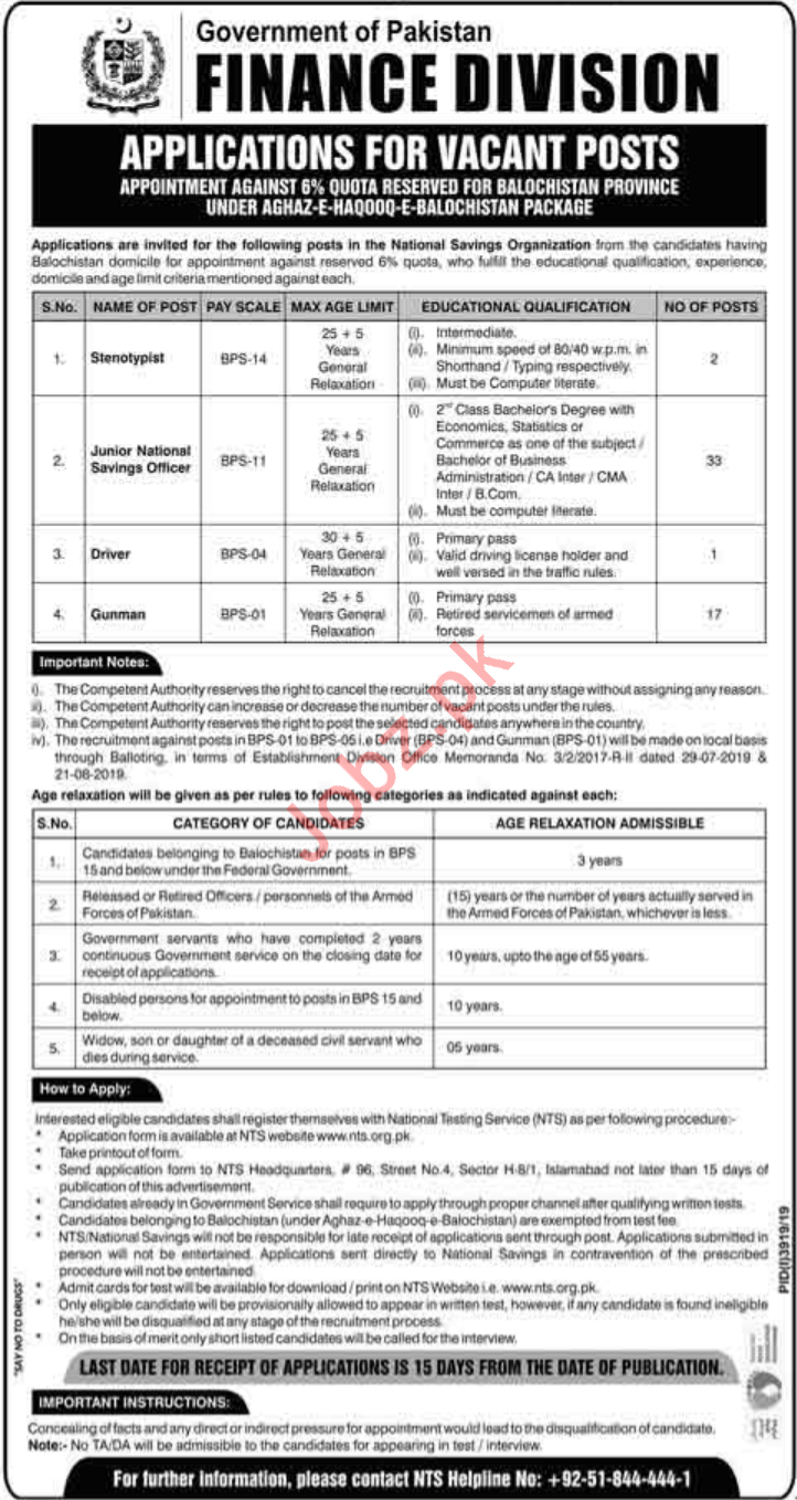 Finance Division Jobs 2020 in Islamabad via NTS