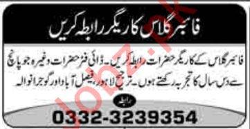 Fiberglass Workers Jobs 2020 in Lahore