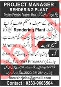 Project Manager Jobs 2020 in Islamabad