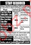 Front Desk Officer & Business Development Officer Jobs 2020