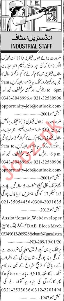 Jang Sunday Classified Ads 19 Jan 2020 for Industrial Staff