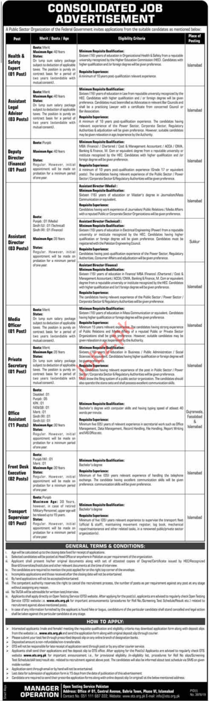 Pakistan Atomic Energy Commission PAEC Jobs 2020 via OTS