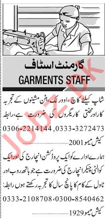Jang Sunday Classified Ads 19 Jan 2020 for Garments Staff