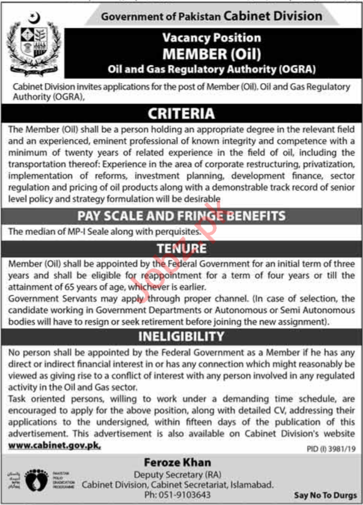 Oil & Gas Regulatory Authority OGRA Job For Member Oil
