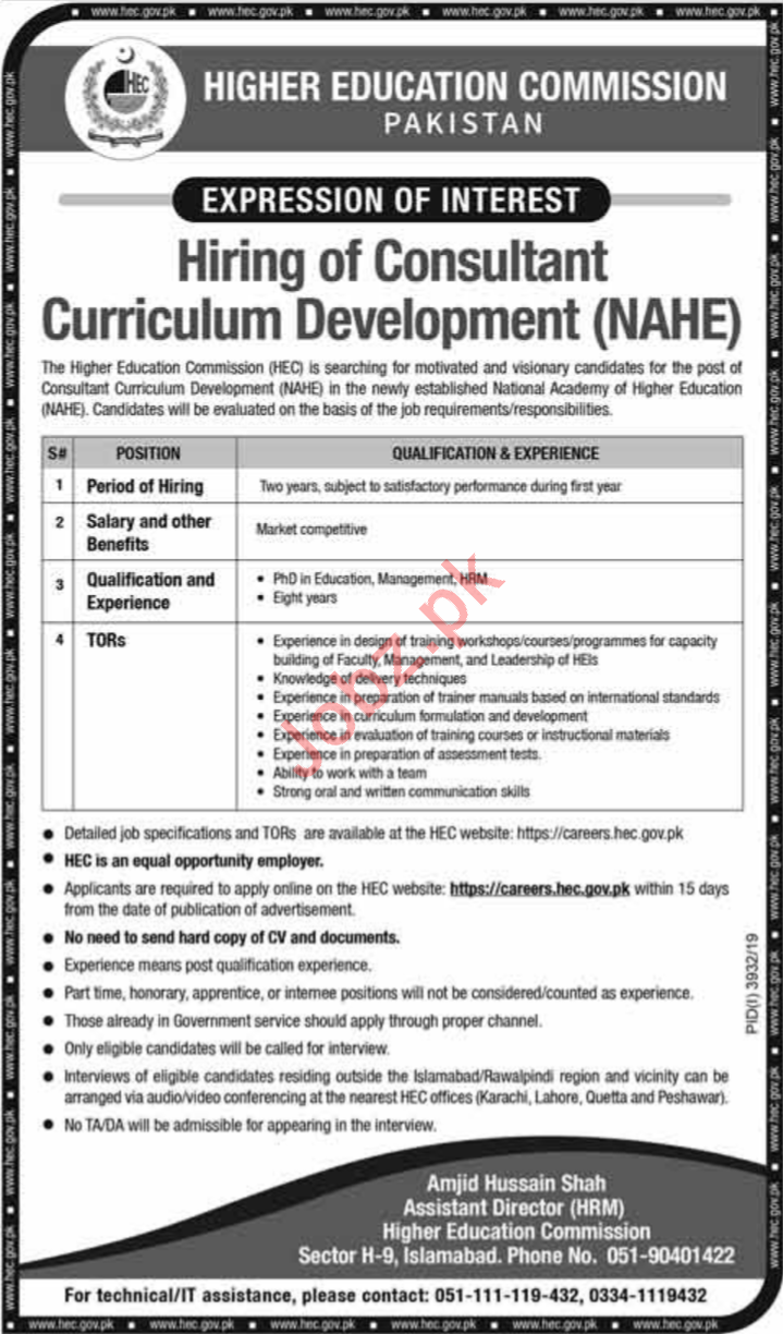 HEC Job For Consultant Curriculum Development NAHE