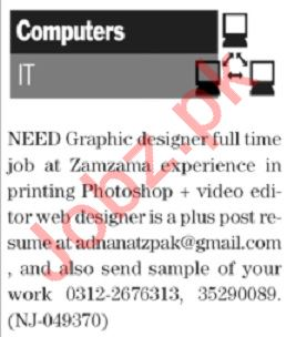 The News Sunday Classified Ads 19 Jan 2020 for IT Staff