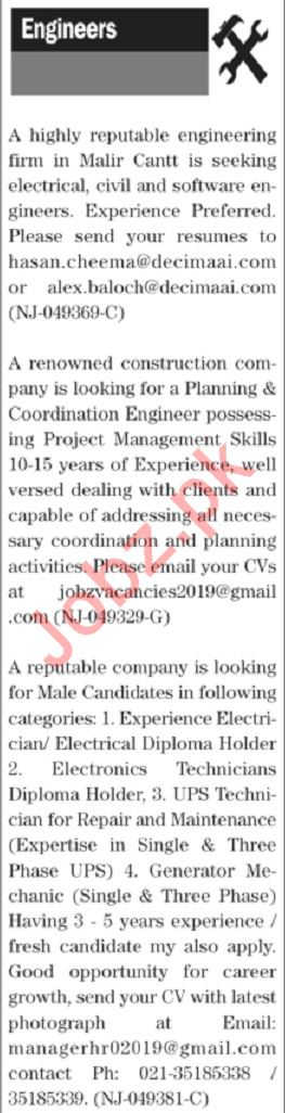 The News Sunday Classified Ads 19 Jan 2020 for Engineering