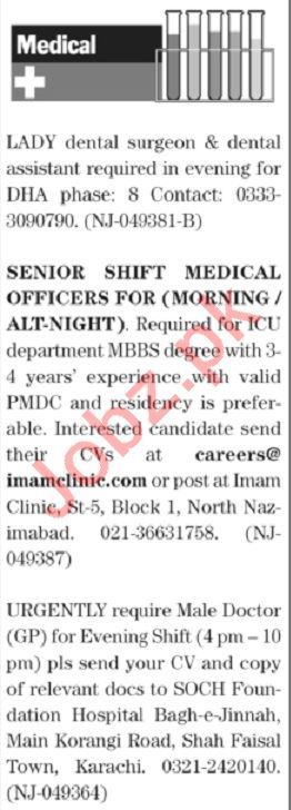 The News Sunday Classified Ads 19 Jan 2020 for Medical Staff