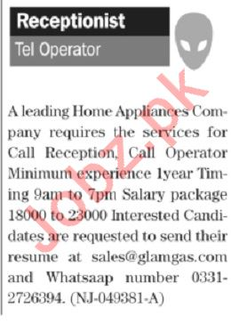 The News Sunday Classified Ads 19 Jan 2020 for Tel Operator