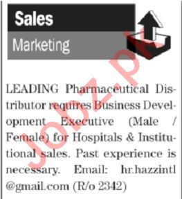The News Sunday Classified Ads 19 Jan 2020 for Sales Staff