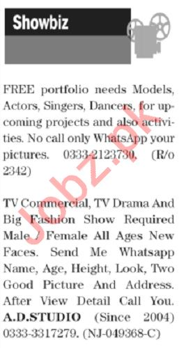 The News Sunday Classified Ads 19 Jan 2020 for Showbiz