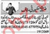 Dunya Sunday Classified Ads 19 Jan 2020 for Security Staff