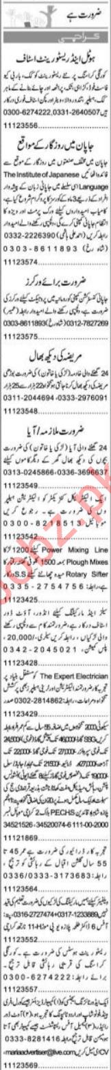 Express Sunday Karachi Classified Ads 19 Jan 2020