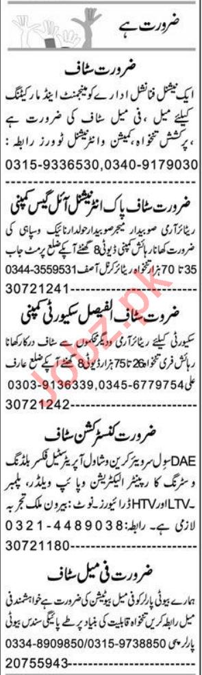 Express Sunday Peshawar Classified Ads 19 Jan 2020