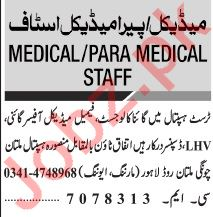 Jang Sunday Classified Ads 19 Jan 2020 for Medical Staff