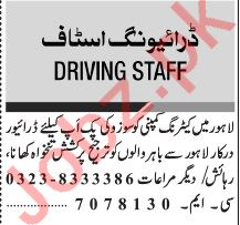 Jang Sunday Classified Ads 19 Jan 2020 for Driving Staff