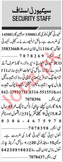 Jang Sunday Classified Ads 19 Jan 2020 for Security Staff