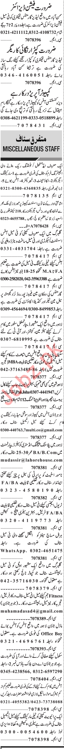 Jang Sunday Classified Ads 19 Jan 2020 for Miscellaneous