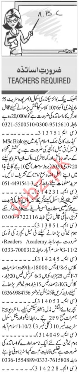 Jang Sunday Classified Ads 19 Jan 2020 for Teaching Staff
