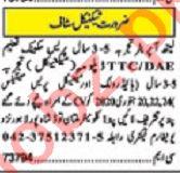Khabrain Sunday Classified Ads 19 Jan 2020 Technical Staff