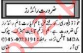 Delivery Boy Jobs 2020 in Multan