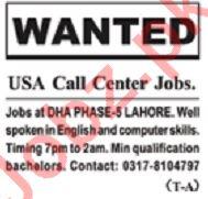 Customer Service Representative & Call Agent Jobs 2020